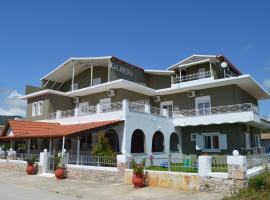 Hotel Kalimera Apartments, hotel near Sarakiniko beach, Ammoudia