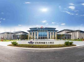 Howard Johnson Glory Plaza Qidong, hotel in Qidong