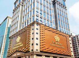 Grand Emperor Hotel, hotel near Casino Lisboa Macau, Macau