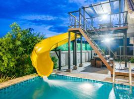 Sierra Pool Villa Hua Hin 102 บ้านพักในหัวหิน