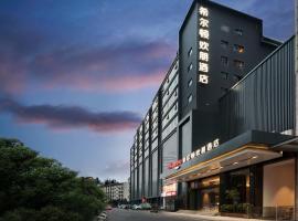 Hampton by Hilton Hefei Luyang, hotel in Hefei