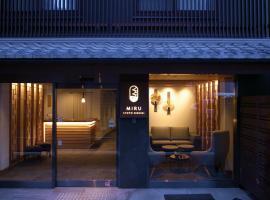 Miru Kyoto Nishiki, hotel near Shoren-in Temple, Kyoto