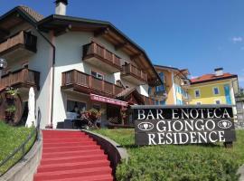 Giongo Residence - Casa Appartamenti Vacanze, hotel near Vesan, Lavarone