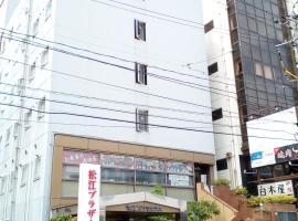 Matsue Plaza Hotel, hotel near Izumo-taisha Grand Shrine, Matsue