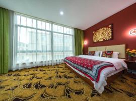 Impression Chiang Mai Hotel, hotel near Haikou Meilan International Airport - HAK,