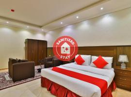 OYO 273 Star Yanbu Hotel Suites, hotel perto de Yanbu Night Market, Iambo