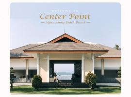 Center Point Ngwe Saung Beach Resort, отель в Нгве-Саунге