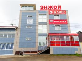 Гостиница Enjoy Ykt, отель в Якутске