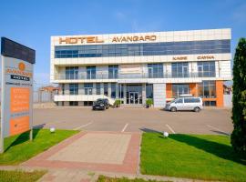 Отель Авангард, отель рядом с аэропортом Международный аэропорт Краснодар - KRR