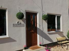 No53 Bed and Breakfast, hotel near University of Warwick, Coventry