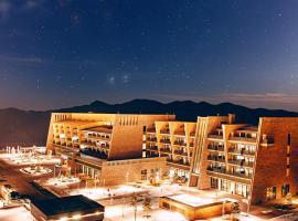 Shahdag Hotel & Spa, hotel in Shahdag