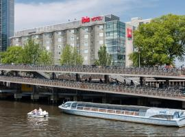 ibis Amsterdam Centre, pet-friendly hotel in Amsterdam