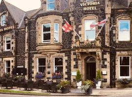The Victoria Hotel, hotel near Alnmouth Golf Club, Bamburgh