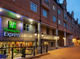 Holiday Inn Express London-Hammersmith, hotel in London