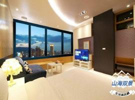 85 House, hotel near Kaohsiung International Airport - KHH, Kaohsiung