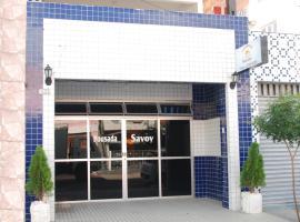 Pousada Savoy, guest house in Fortaleza