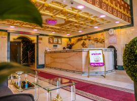 الارجوان الراقية, hotel perto de Yanbu Night Market, Iambo