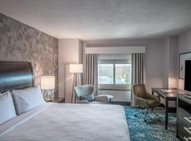 Hilton Garden Inn Bethesda, hotel near Walter Reed Reed National Military Medical Center, Bethesda