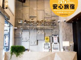 Hotel Maple Taiwan Boulevard, hotel in Taichung