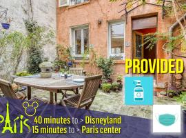 Une maison comme un Riad, hotel near Château de Vincennes Metro Station, Vincennes