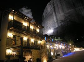 Alsos House, ξενώνας στην Καλαμπάκα