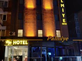 palmiye suites hotel, хотел в Одрин