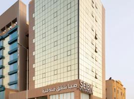 صبا للشقق الفندقيه، فندق بالقرب من حديقة الحيوان، الرياض
