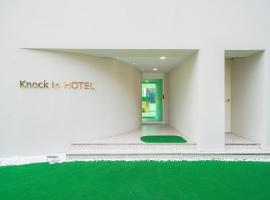 Knock-In Daejeon Terminal Branch, hotel in Daejeon