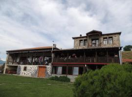 Prespes Lake View Family Apartment, ξενοδοχείο κοντά σε Λίμνη Μικρή Πρέσπα, Φλώρινα