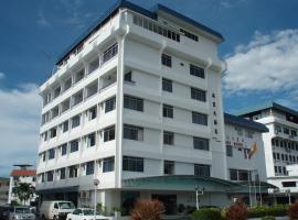 Miri Hotel, hotel di Miri