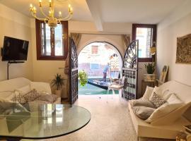 Frari Luxury Apartment, villa in Venice
