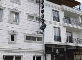 White Blue, хотел в Одрин