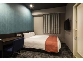 Act Hotel Shibuya - Vacation STAY 84216, hotel near Showa Women's University Koyo Museum, Tokyo