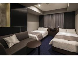 Act Hotel Shibuya - Vacation STAY 84220, hotel near Showa Women's University Koyo Museum, Tokyo