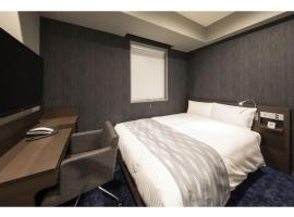 Act Hotel Shibuya - Vacation STAY 84214, hotel near Showa Women's University Koyo Museum, Tokyo