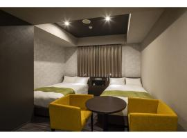 Act Hotel Shibuya - Vacation STAY 84217, hotel near Showa Women's University Koyo Museum, Tokyo
