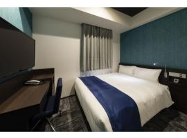Act Hotel Shibuya - Vacation STAY 84210, hotel near Showa Women's University Koyo Museum, Tokyo