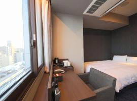 Act Hotel Shibuya - Vacation STAY 84224, hotel near Showa Women's University Koyo Museum, Tokyo