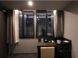 Act Hotel Shibuya - Vacation STAY 84230, hotel near Showa Women's University Koyo Museum, Tokyo