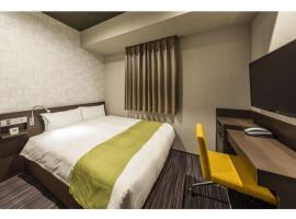 Act Hotel Shibuya - Vacation STAY 84228, hotel near Carrot Tower, Tokyo