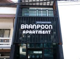 Baanpoon Apartment, отель в городе Чавенг