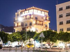 Laverda Hotel, accessible hotel in Aqaba