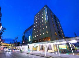Hotel New Green, hotel in Nagaoka