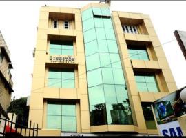 KINGSTON BOUTIQUE HOTEL, hotel near Netaji Subhash Chandra Bose International Airport - CCU, Kolkata