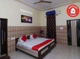 OYO 30467 Sheela Resort, отель в городе Джамму