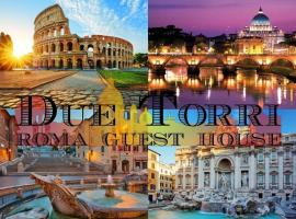Due Torri Roma Guest House, appartamento a Roma