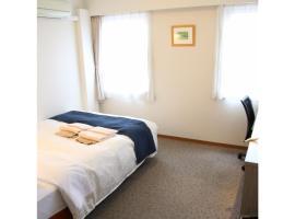 Aomori Center Hotel - Vacation STAY 83287, hotel in Aomori