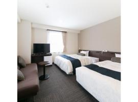 Aomori Center Hotel - Vacation STAY 83293, hotel in Aomori