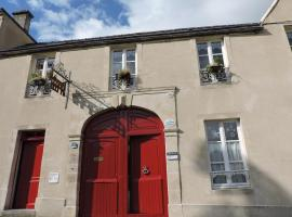 La Closerie Teranga, vacation home in Bayeux