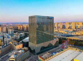 Xingyao Health Apart-ment Hotel, hotel in Kunming
